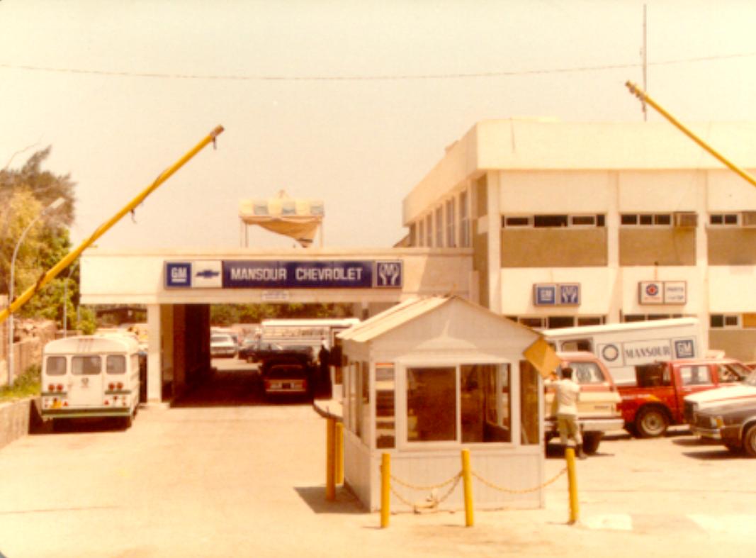 Mansour Chevrolet Workshop Mancon Group